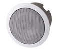 ALGO 1198 Satellite Ceiling Speaker