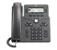 Cisco IP Phone 6871 with Multiplatform Firmware