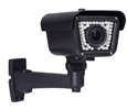 Grandstream GXV3674_FHD_VF Outdoor Day/Night Vari-focal HD IP Camera (GXV3674_FHD_VF)