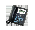 Grandstream GXP1200 Entry Level 2-line IP Phone - OPEN BOX (GXP1200-OB)