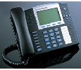 Grandstream GXP2020 6-line Enterprise IP Phone - OPEN BOX