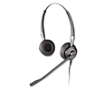 Jabra (GN Netcom) BIZ 2475 Duo Ultra Noise Canceling Headset (2409-700-105)