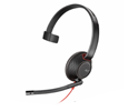 Plantronics Blackwire 5210 USB-A Mono Headset (207577-01)