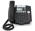 Polycom SoundPoint IP 450 3-Line SIP Desktop Phone -  Does Not Include Power Supply and VQMon (2200-12450-025-VQMON)