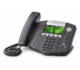 Polycom SoundPoint IP 670  IP Phone with VQMON - Does not Include Power Supply (2200-12670-025-VQMON)