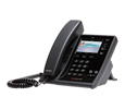 Polycom CX500 IP Phone for Microsoft Skype for Business (2200-44300-025)