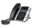 Polycom VVX 501 12-line Business Media Phone with HD Voice, PoE - with Power Supply (2200-48500-001)