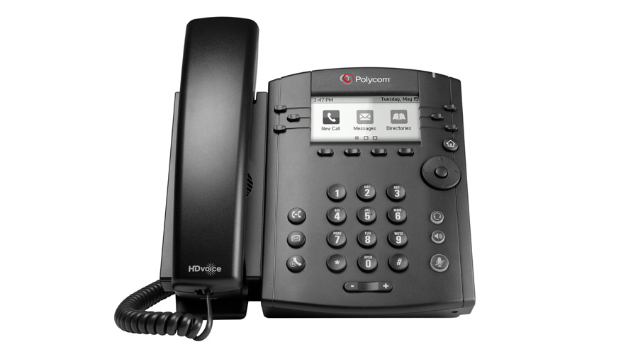 Polycom VVX 311 6-line Desktop Phone Skype for Business Edition - with Power Supply
