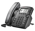 Polycom VVX 301 6-line Desktop Phone with HD Voice. PoE - with Power Supply and VQMON (2200-48300-001-VQMON)