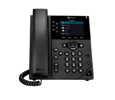 Polycom VVX 350 Desktop Business IP Phone Skype for Business Edition - Without Power Supply (2200-48830-019)
