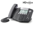 Polycom SoundPoint IP 550 4-Line SIP Desktop phone - Includes Power Supply (2200-12550-001)