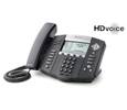 Polycom SoundPoint IP 560 4-Line SIP Desktop Phone with GigE - Does not Include Power Supply (2200-12560-025)