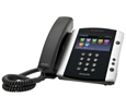 Polycom VVX 601 16-line Business Media Phone with built-in Bluetooth and HD Voice. PoE